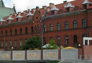 Kraków, Łagiewniki-Borek Fałęcki