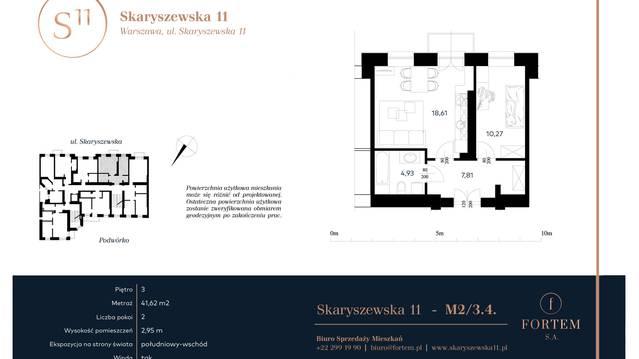 Skaryszewska 11