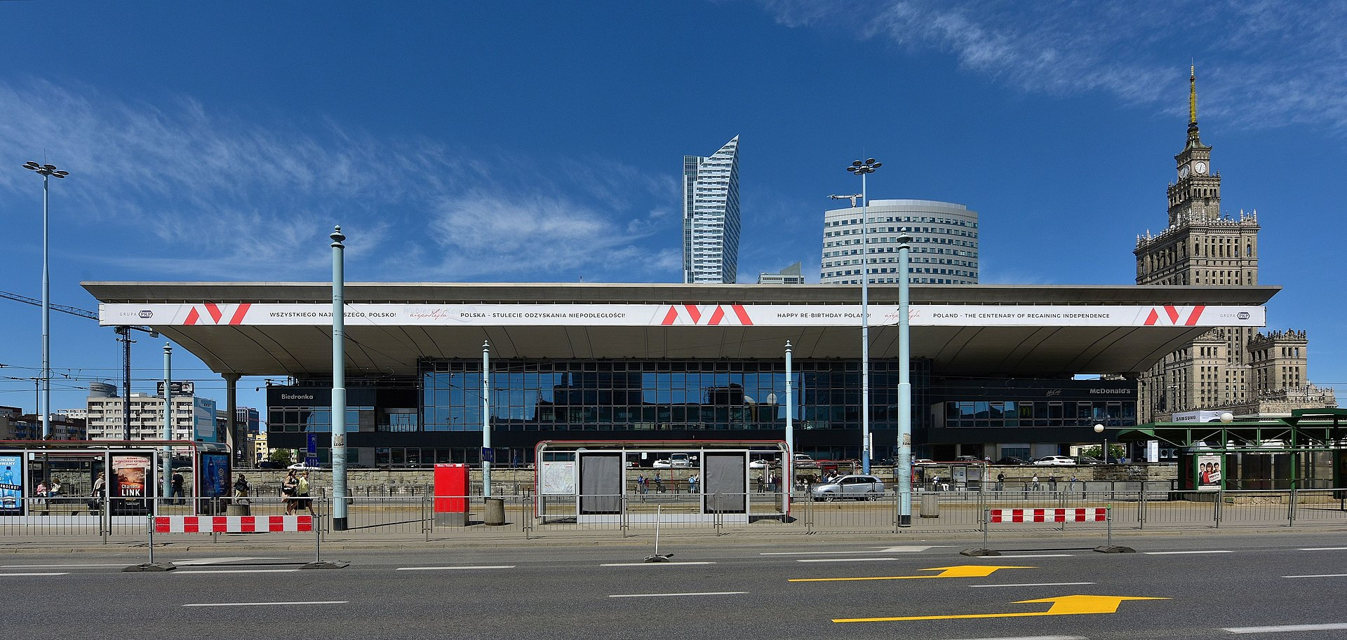 Dworzec Centralny - Aleje Jerozolimskie